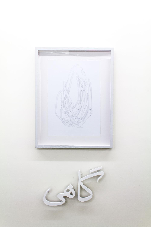 14-Sahar Safarian,  Sometimes No.1, 2013, Pencil On Cardboard & Metal,  70 x 50 + 35 x 60 cm.